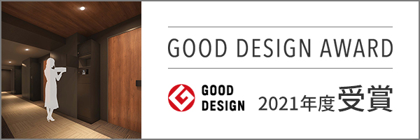 GOOD DESIGN AWARD 2017年度受賞